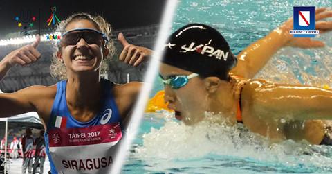 """"""" Summer Universiadi"""" a Napoli- 26 Giugno 2019"""
