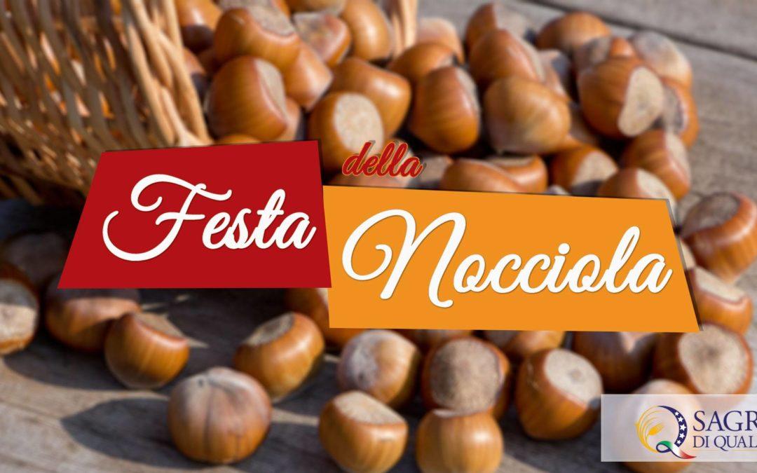 Festa della nocciola a Baiano (AV) 13-14-15 settembre 2019